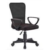 Cadeira Executiva Preta Ref.SP6100NR  Casa OK